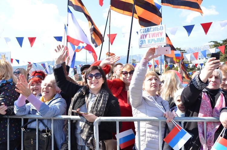 Ялтинцы в восторге от праздника