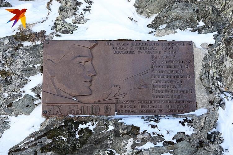 Зимой 1959 года в горах Северного Урала пропали девять туристов, ушедших в поход под руководством Игоря Дятлова