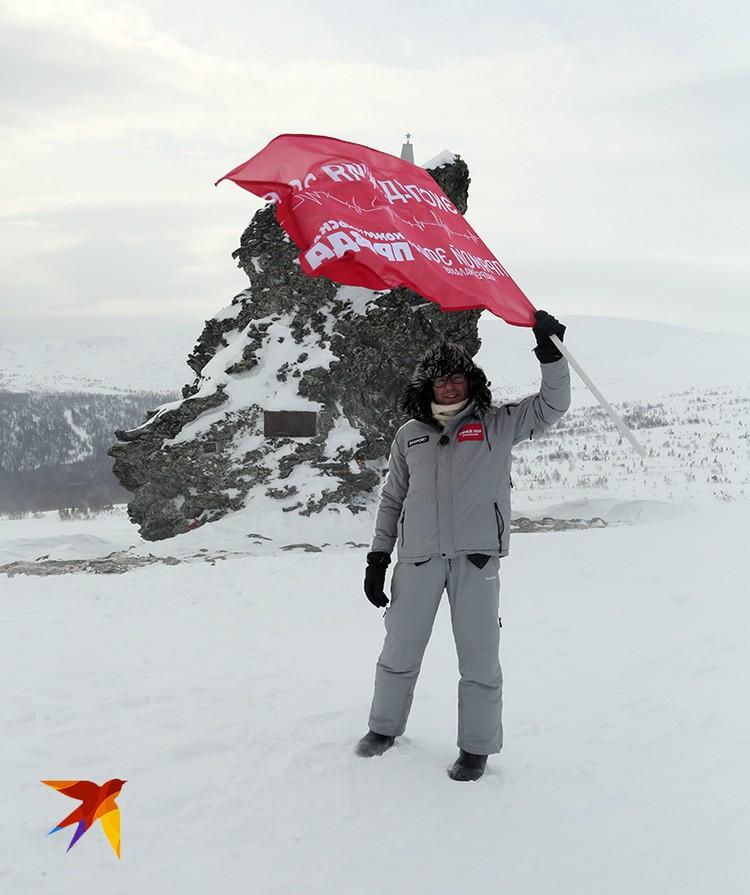 Андрей Малахов на перевале Дятлова