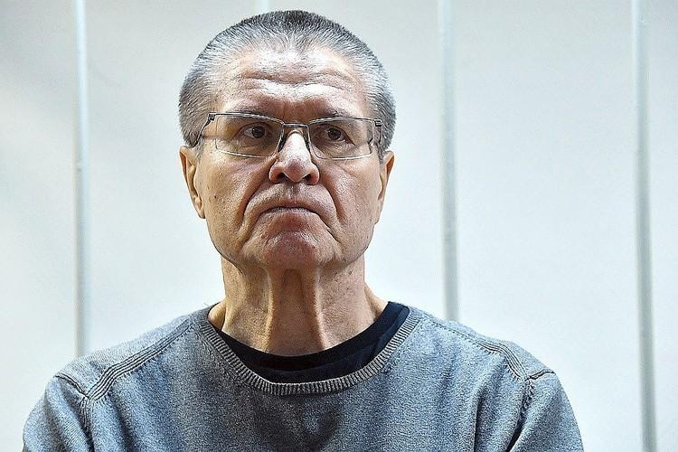 ывший министр правительства РФ Алексей Улюкаев перед оглашением приговора, 2017 г.