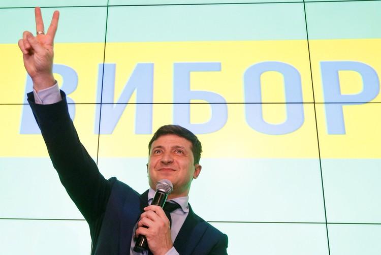 Возможно именно Зеленский сможет изменить нынешний курс Украины.
