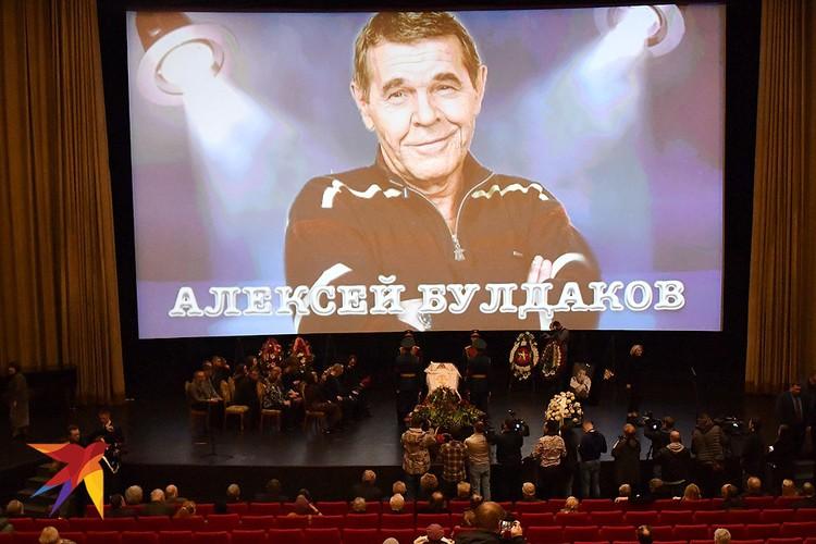 В Москве простились с Алексеем Булдаковым.