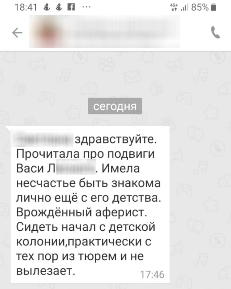 Знакомы Василия рассказывали о нем, что он всегда живет в долг