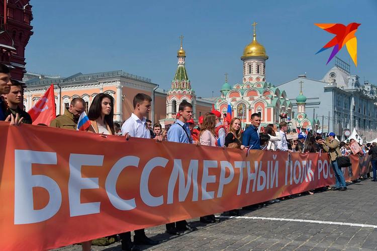 Бессмертный полк выходит к Красной площади