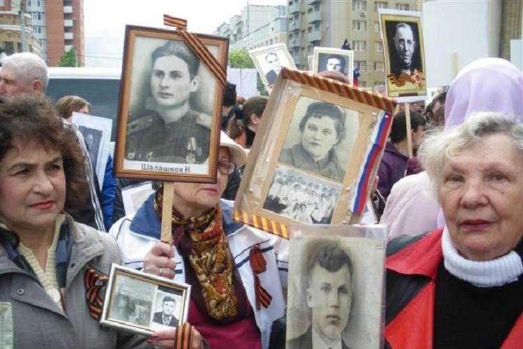 Портрет Шалашкова Николая в Бессмертном полку в Донецке