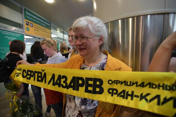 Российские фанаты приготовили Лазарю большой сюрприз