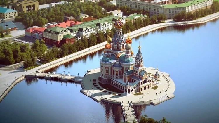 А вот так храм святой Екатерины мог выглядеть, если бы его решили построить в городском пруду. Фото: РМК