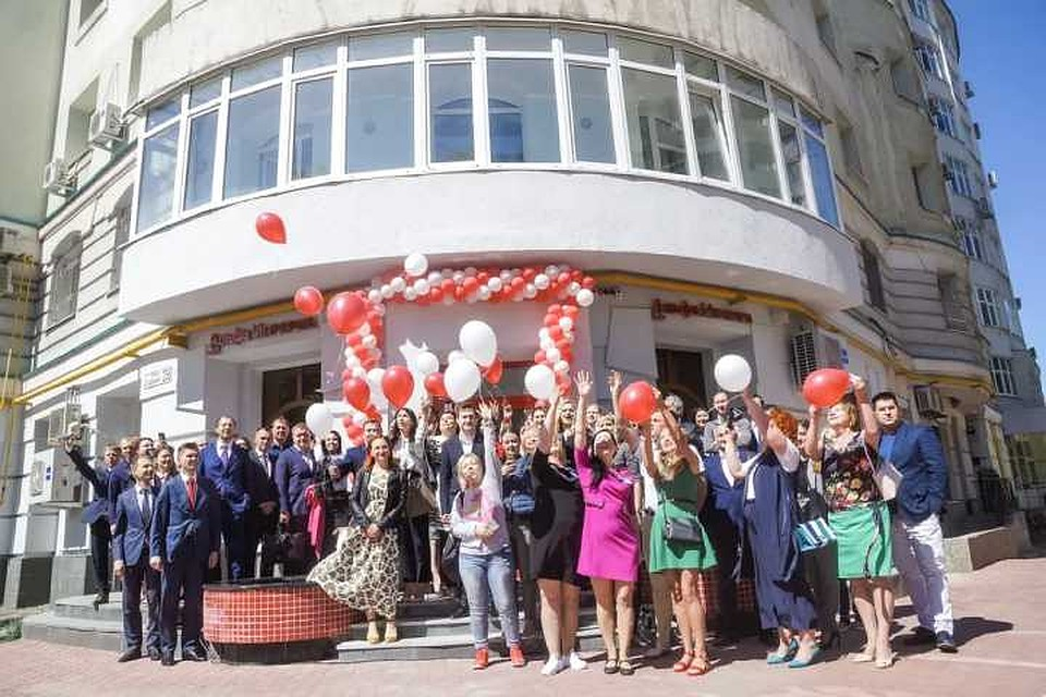 Альфа банк красноярск официальный сайт потребительский кредит