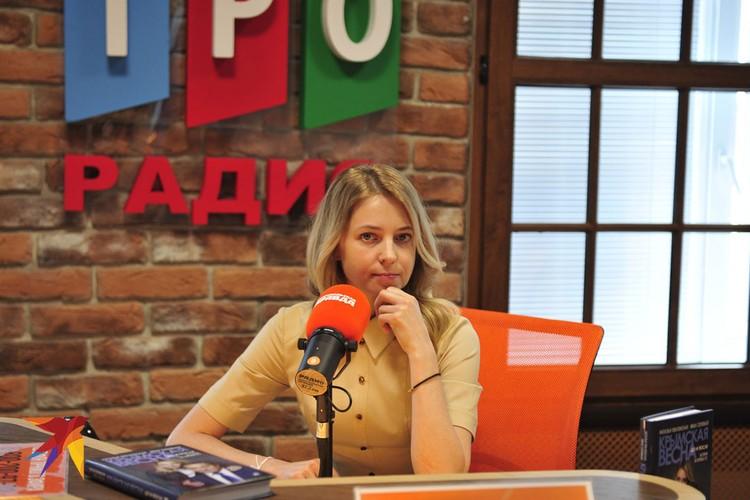 У главной красавицы Госдумы и бывшего крымского прокурора Натальи Поклонской вышла новая книга.