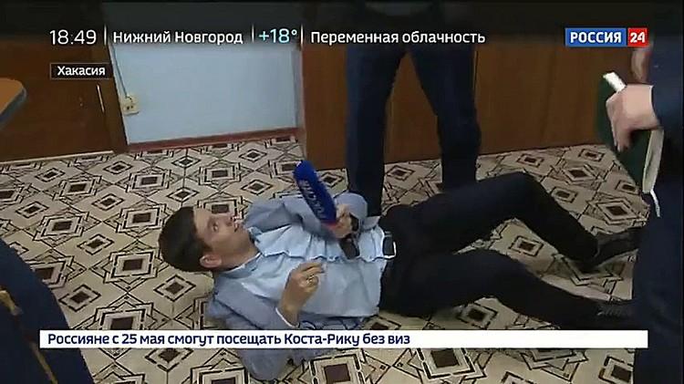 Это что? Улыбка? Фото: стопкадр с видео «Россия 24»
