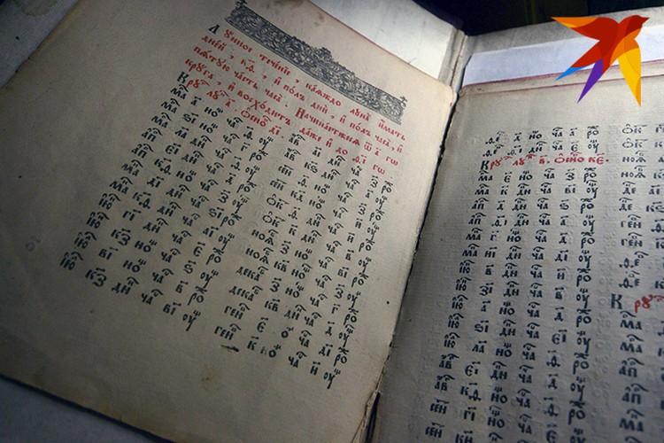 Огромная старая книга – семейная, 15 века