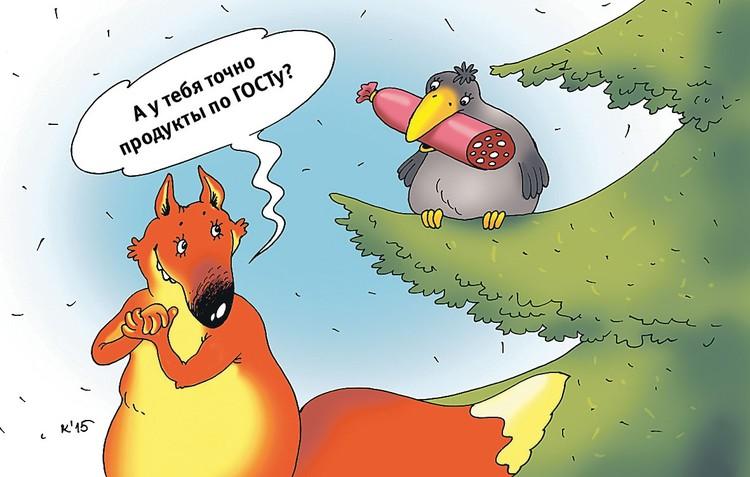 Росстандарт пообещал отменить 10 тысяч государственных стандартов советского времени.