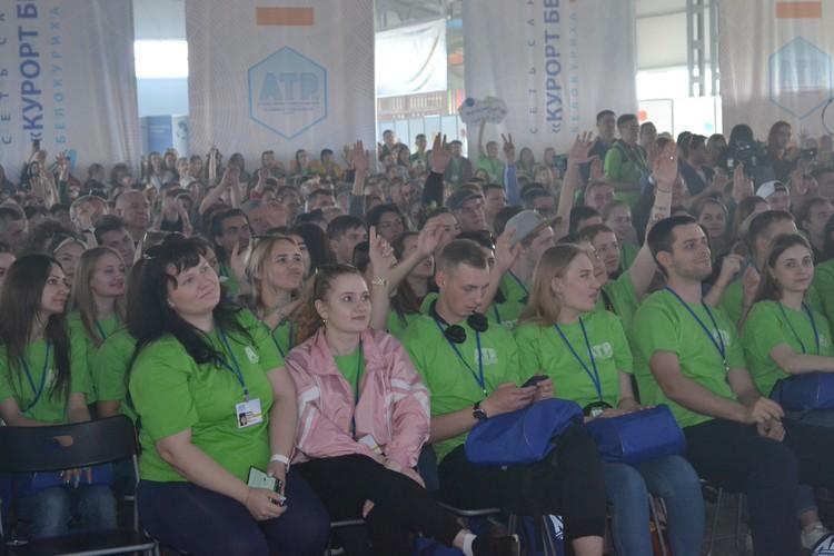 """Участники молодежного управленческого форума """"Алтай. Территория развития"""""""