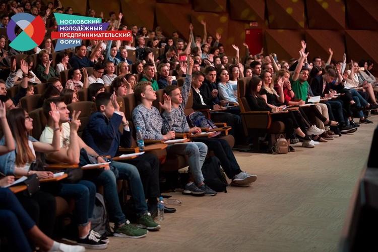 Молодых бизнесменов ждут увлекательные дискуссии, мастер-классы, воркшопы. Фото предоставено организаторами форума.