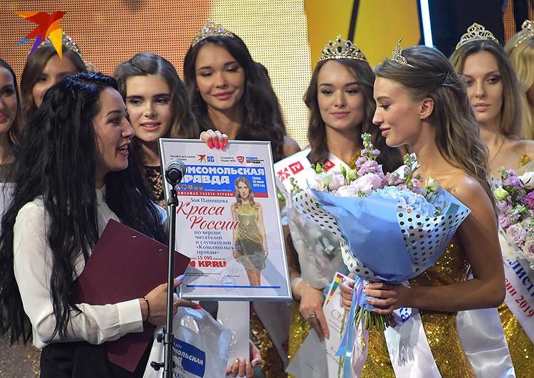 В конкурсе «Краса России» «Комсомолка» объявила свою номинацию