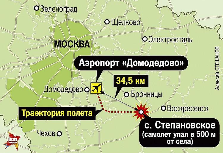 Место катастрофы Ан-148 на карте.