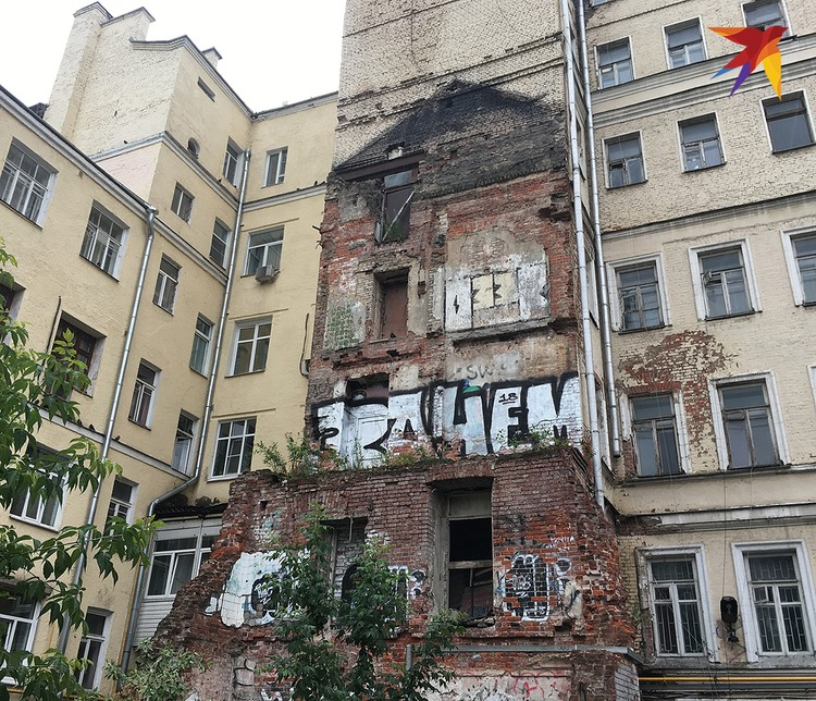 Двор в самом центре Москвы. Знаковое, красивое место для граффитчиков.