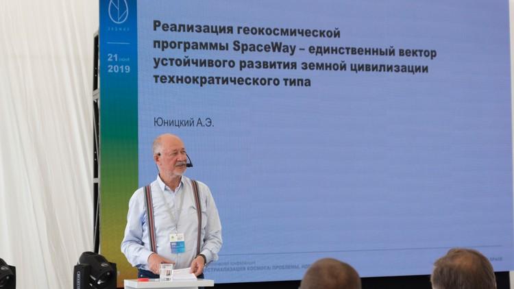 Анатолий Юницкий – белорусский инженер и изобретатель, создатель технологии струнного транспорта SkyWay.
