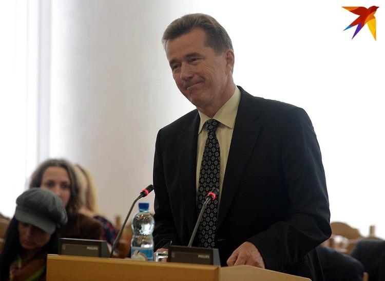 Терещенко Виктор.