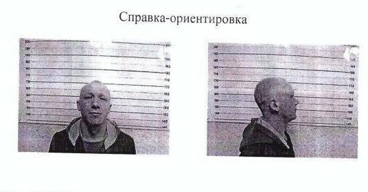 фото: ориентировка на одного из осужденных.