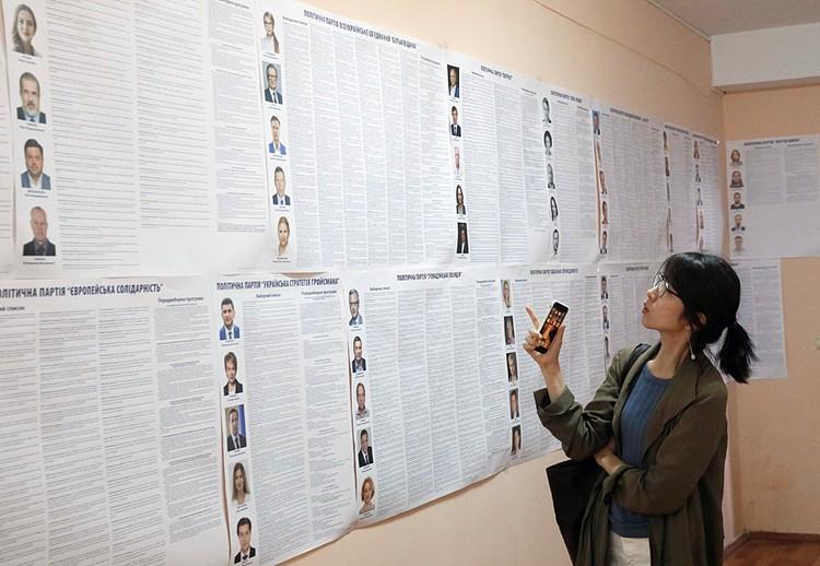225 депутатов пройдут на места в парламенте по партийным спискам от 58 политических партий