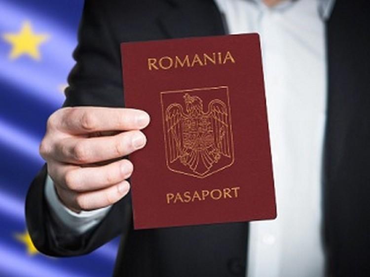 процесс получения румынского гражданства оброс целым облаком мифов