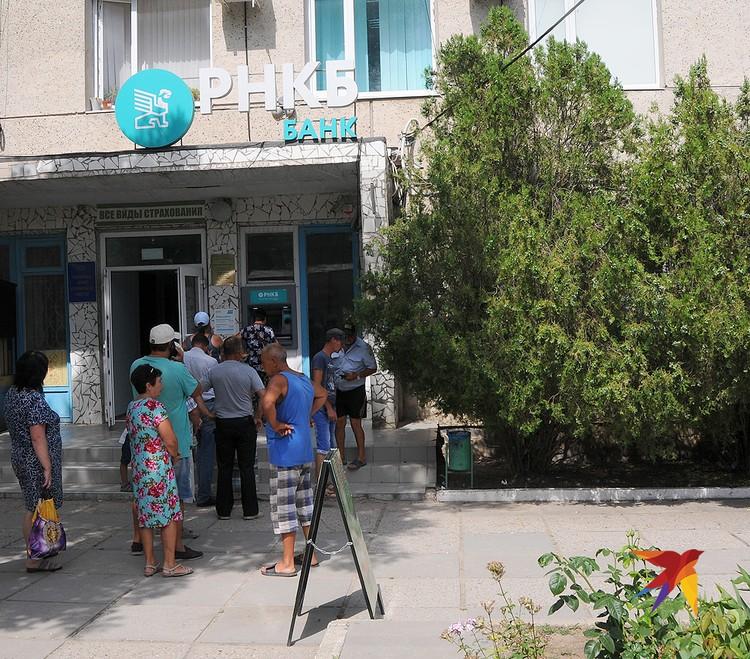 В Черноморском имеется несколько банкоматов, но часто к ним выстраивается очередь.