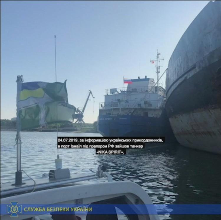 Задержанный российский танкер Фото: facebook.com/SecurSerUkraine