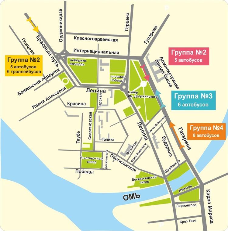 Схема следования автобусов из центра