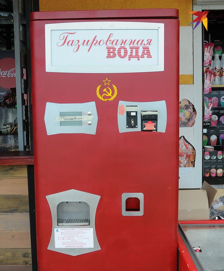 Еще одна примета недавнего прошлого – автомат с газводой. Правда, газировки за 3 копейки из него уже не попьешь.
