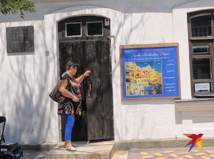 Дом-музей писателя-романтика в Феодосии: Александр Грин и его постаревшая Ассоль.