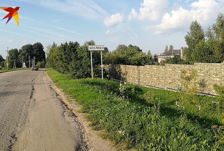 Дачный поселок стал продолжением старинной деревни Веслево