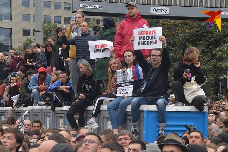 В Москве состоялся митинг на Сахарова