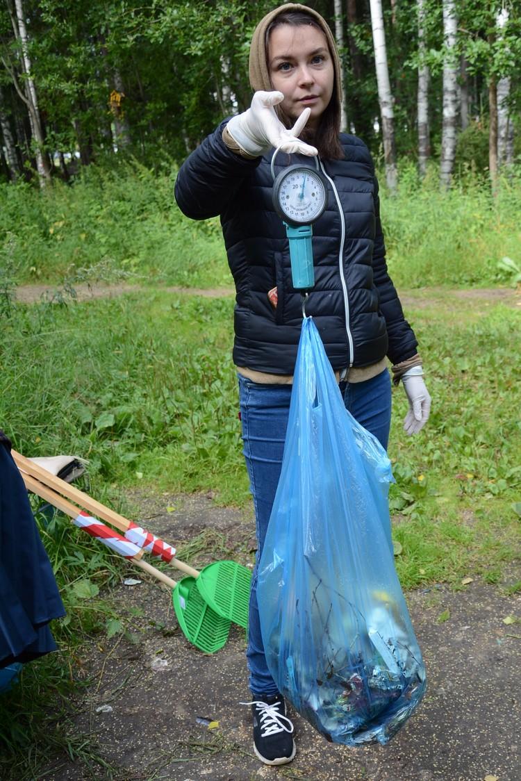 Организаторы фиксировали вес мешков с мусором.