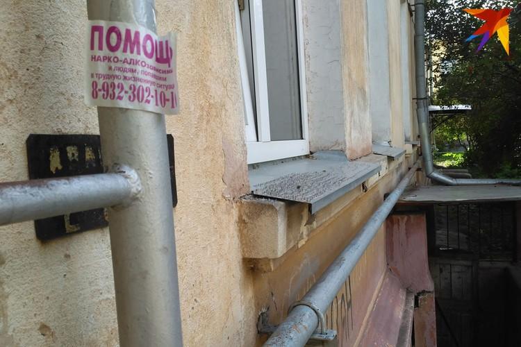 Сосед наклеил канцелярские кнопки, чтобы кот не прыгал на его окно.