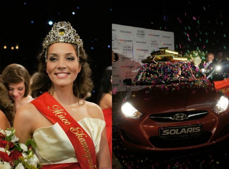 В 2011 году Татьяна Неверова получила Hyundai Solaris