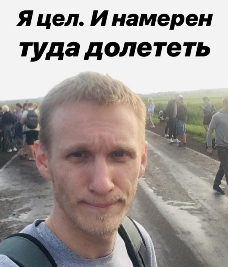 Борис полон решительности добраться до Крыма. Фото: Борис Швайгер