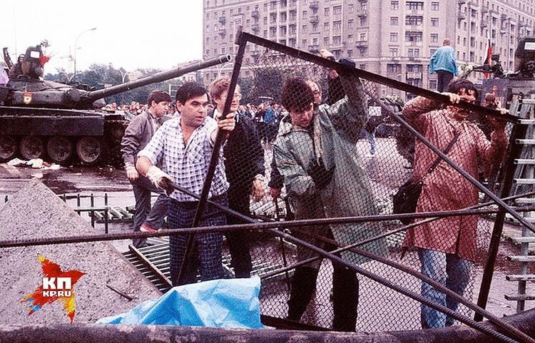 Москвичи возводят баррикады возле здания Верховного совета.