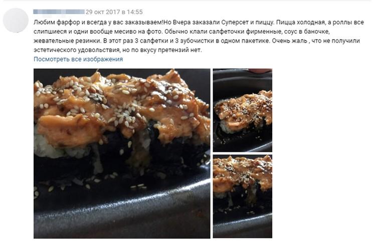 Клиенты кухни не раз жаловались на качество блюд