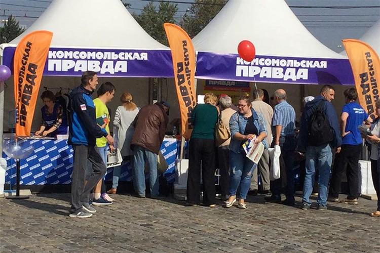 На Московском фестивале прессы на Поклонной горе прошла презентация сборника «Песковские чтения