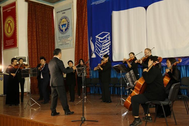 В концерте приняли участие музыканты президентского камерного оркестра «Манас».