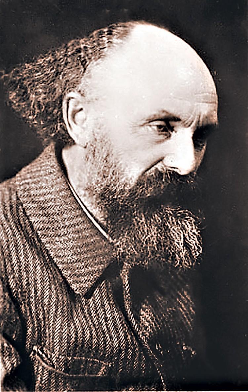 Михаил Пришвин.