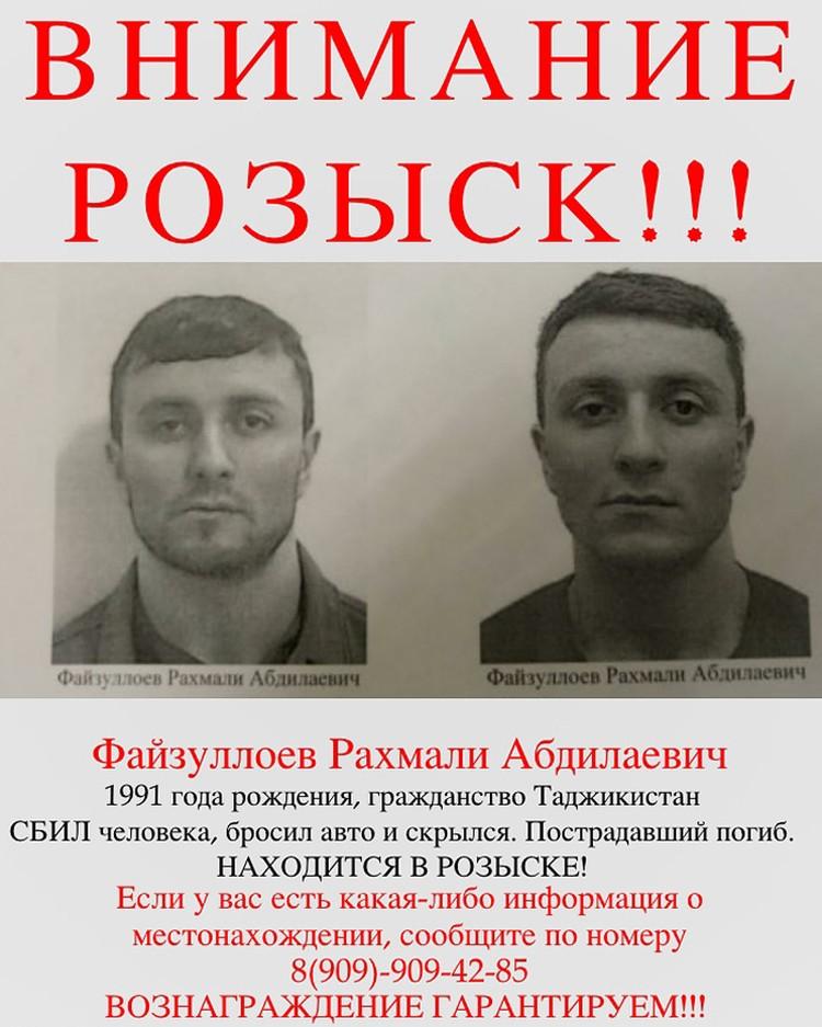 Сейчас Файзуллоева опрашивают следователи
