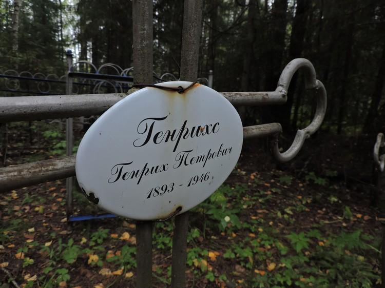В свое время Генрих Хенрихс не хотел уезжать из родного села.