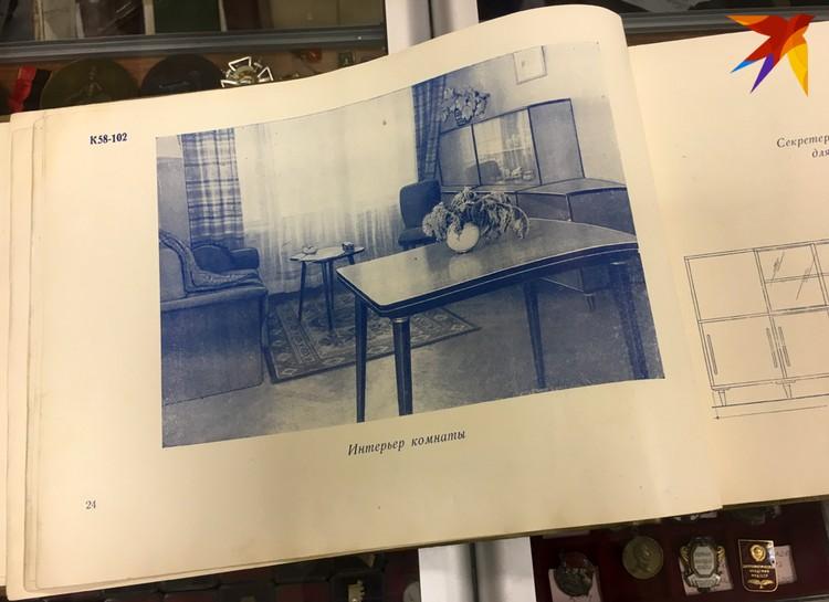 В альбоме - фото мебели, которой заставляли первые хрущевки.