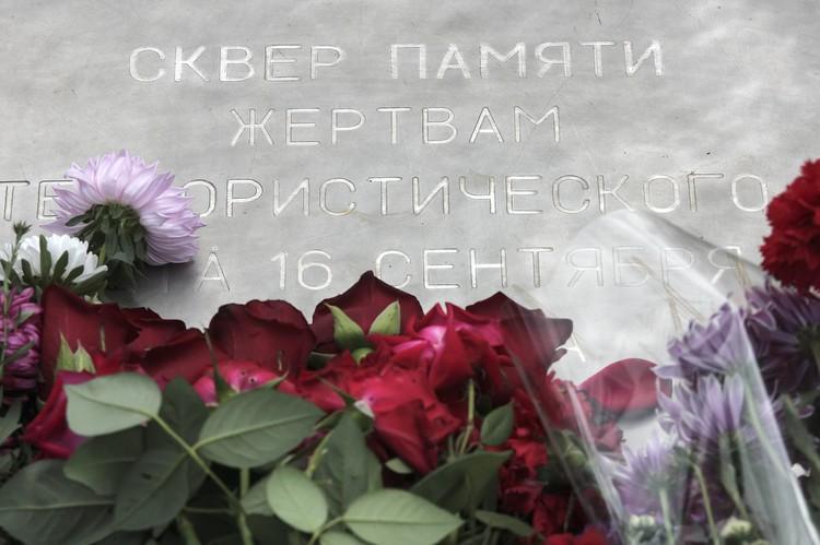 Каждый год в этот день в Волгодонске поминают жертв страшного теракта. Фото: Павел Сапрыкин/пресс-служба губернатора РО.