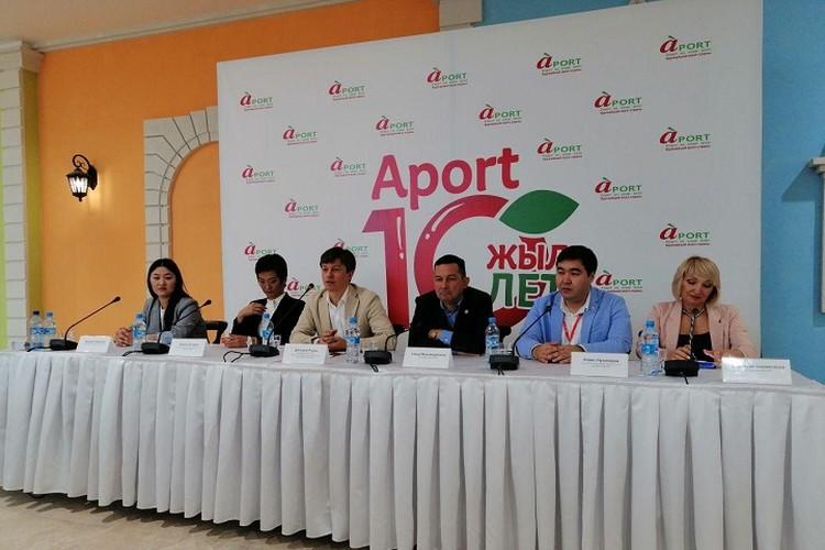 На конференции выступали 6 спикеров.