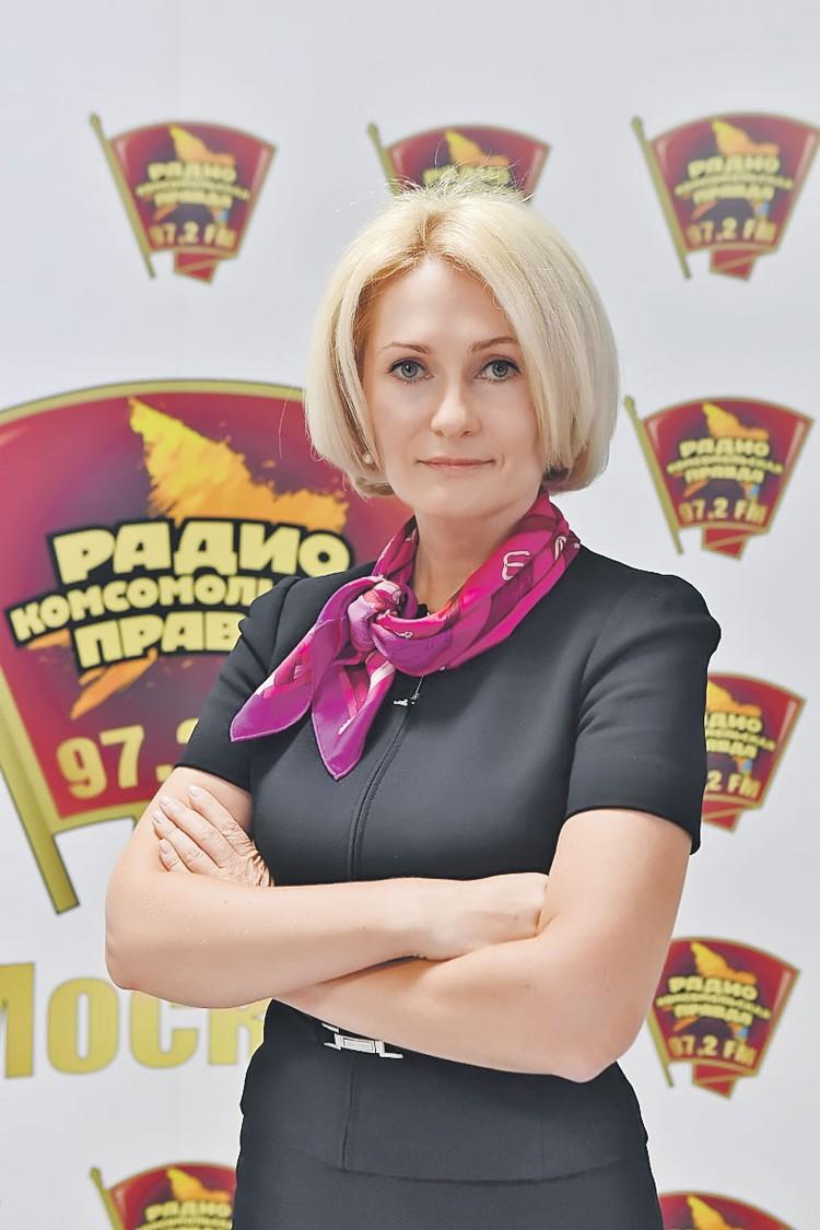 Глава Росреестра Виктория Абрамченко.