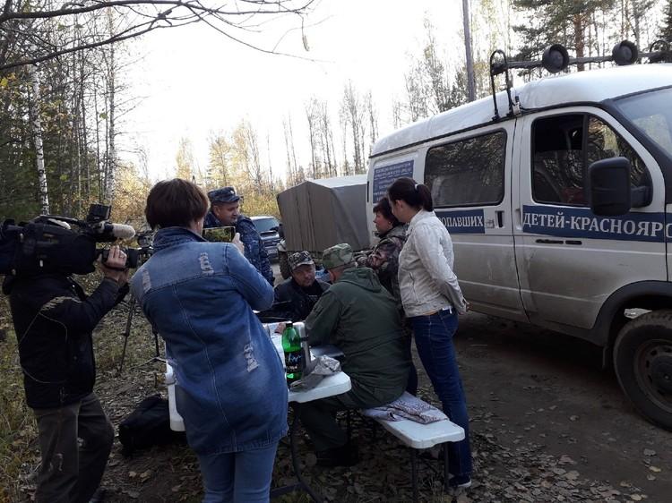 Пока семья блуждала по тайге, начались масштабные поиски Фото: «Поиск пропавших детей - Красноярск»