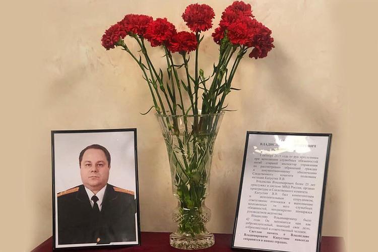 У убитого Владислава Капустина остались жена и 9-летний ребенок